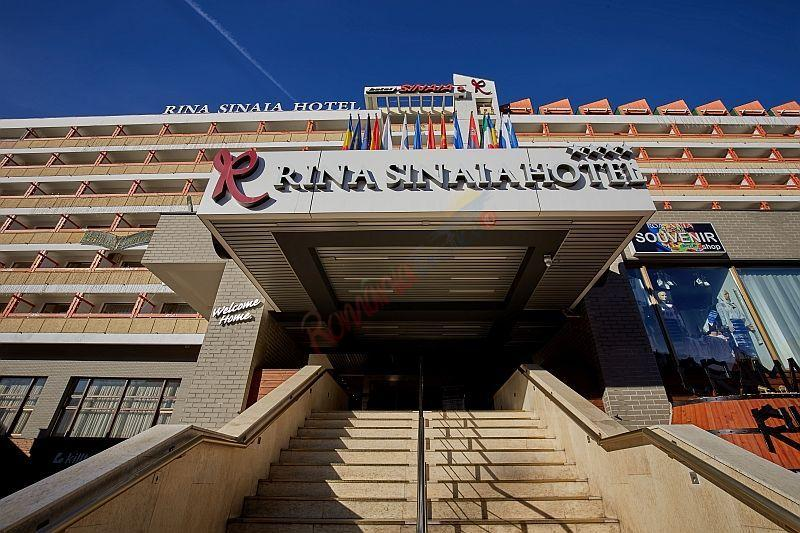 PRAHOVA Craciun 2017 la Hotel Rina Sinaia