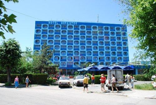 CONSTANȚA Oferta Litoral 2021 - Hotel Hefaistos Eforie Nord