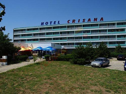 CONSTANȚA Oferta Litoral 2021 - Hotel Crisana Eforie Sud