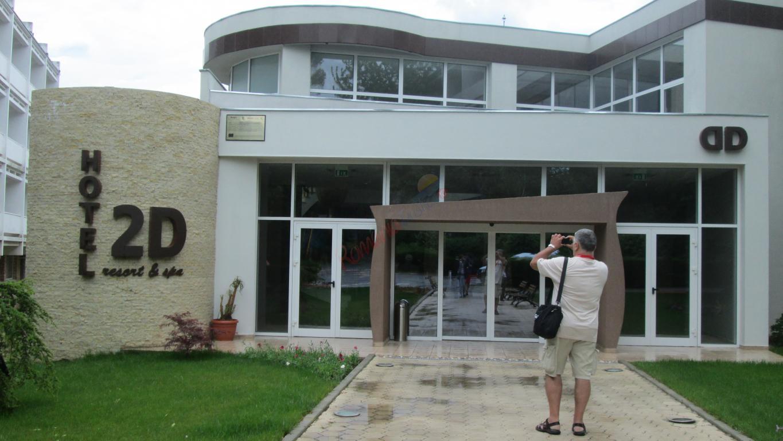 CONSTANȚA Oferta Litoral 2020 - Hotel 2D Neptun