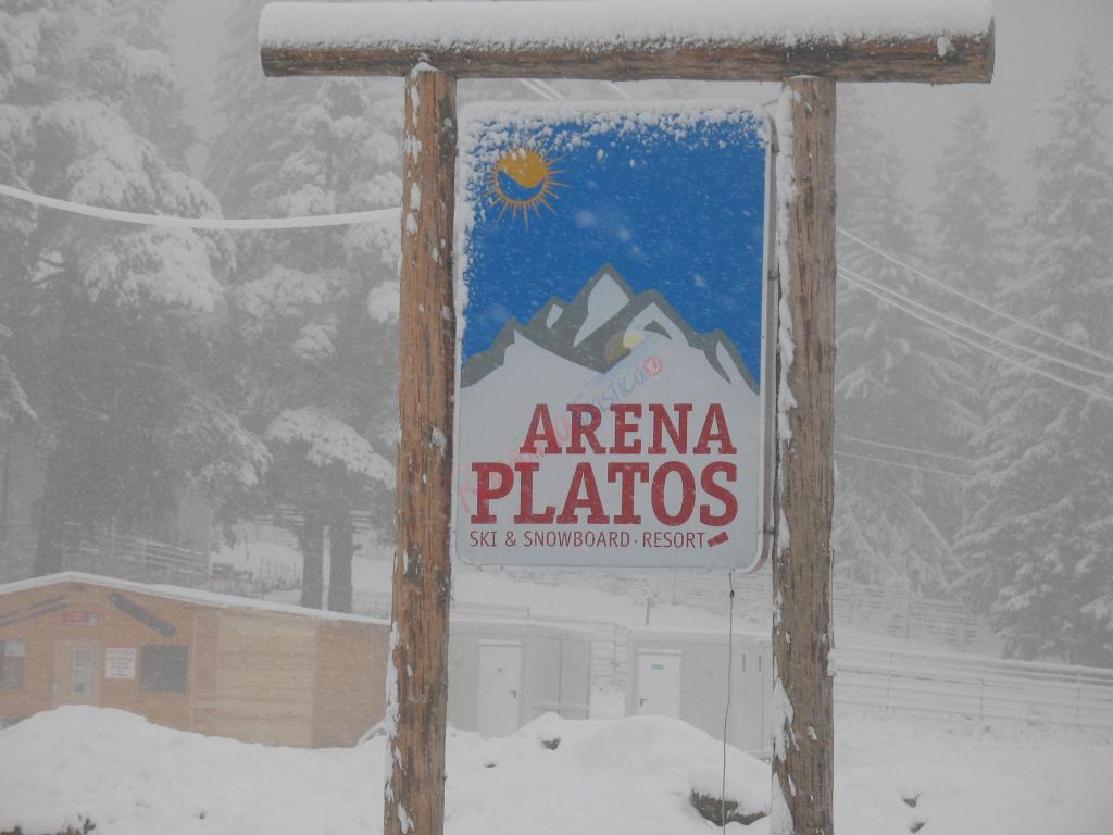 SIBIU Tabara de schi si snowboard Paltinis