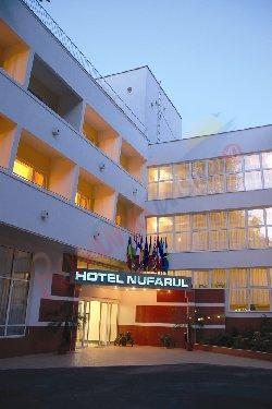 BIHOR Oferta Balneo 2017 - Hotel Nufarul Baile Felix