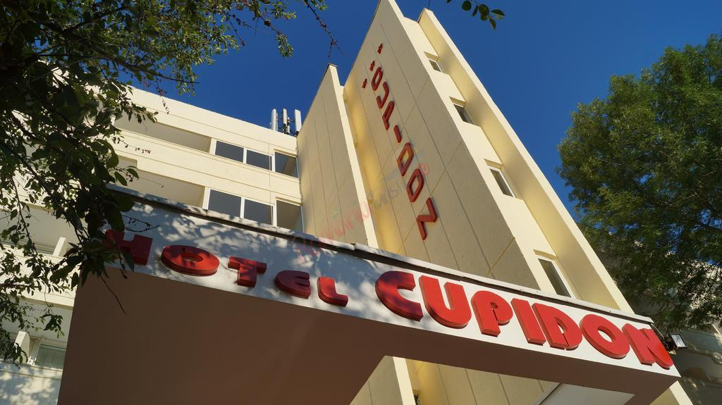 CONSTANȚA Oferta Litoral 2017 - Hotel Cupidon - Saturn