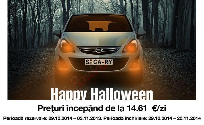 Toate Promotie inspaimantatoare de Halloween!